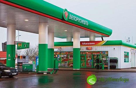 На АЗС «Белоруснефти» появится брендовый бензин BN-92.