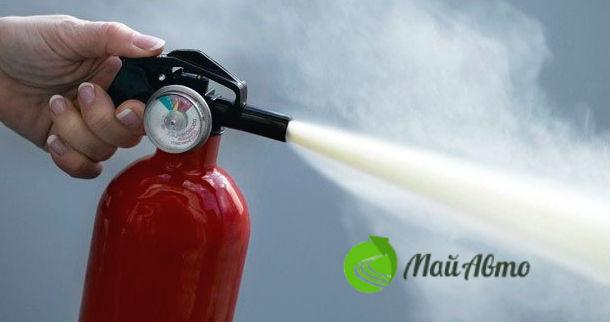 Выбираем огнетушитель для автомобиля